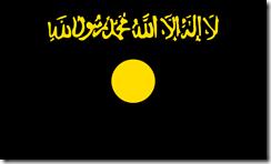 Esta é a bandeira da Al-Qaeda