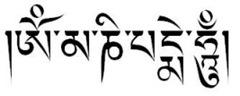 Om Mani Peme Hung