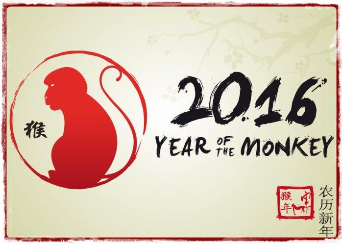 monkey year.jpg